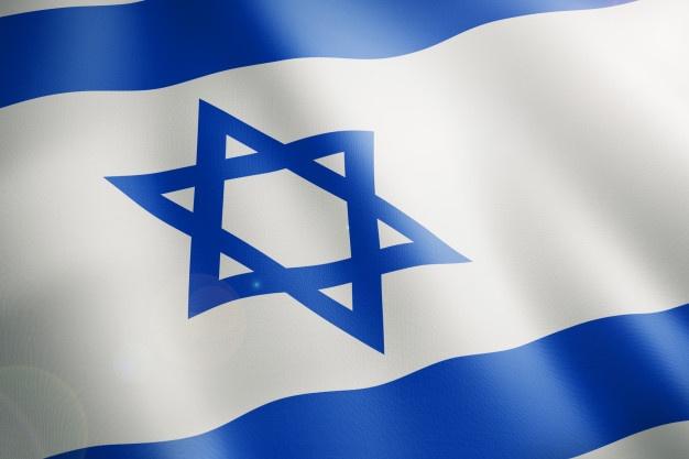 """L'incentivazione israeliana all'innovazione: il regime di """"Innovation Box"""""""