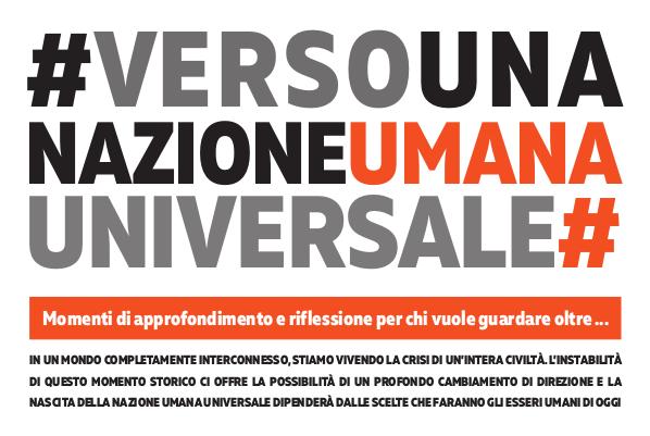 22.03.17 Milano – Il Denaro come Bene Pubblico