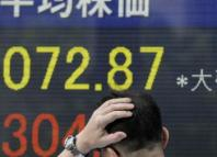 economía Japón