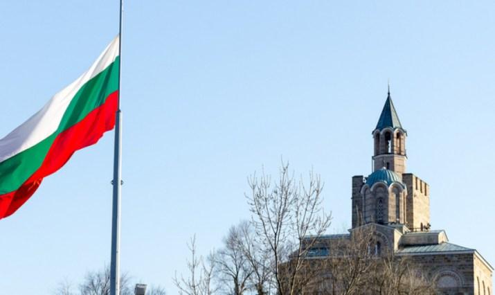 Επενδύσεις 1,5 δισ. ευρώ στη Βουλγαρία από την ΕΤΕπ   Economistas.gr