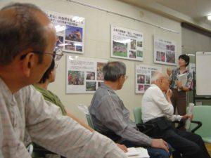 初回の講師は、ECOPLUS代表の高野孝子。持続可能な社会の概念などを講義しました。