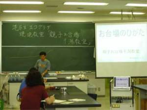 黒川信さんによる講義