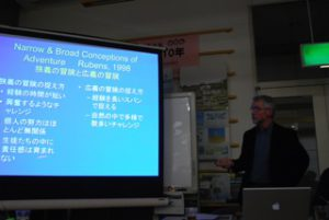Prof. Higgins lectured at GEOC using Powerpoint.