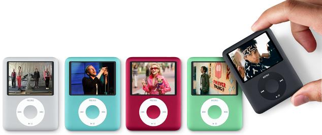 Apple iPod nano commercial