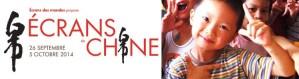Affiche du festival Ecrans de Chine