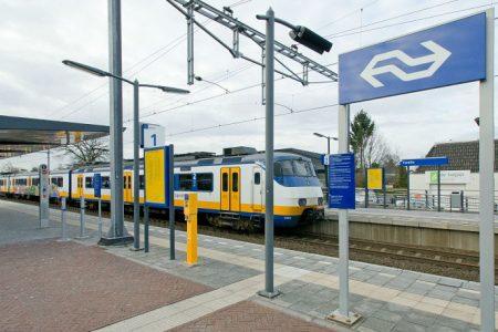 ns-station