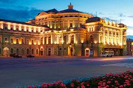 Teatro Mariinsky - EcuRed