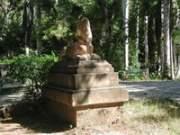 Esfinge, escultura del Parque La Güira