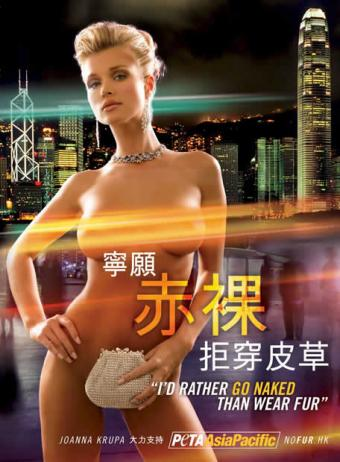 Joanna Krupa mejor desnuda que con pieles