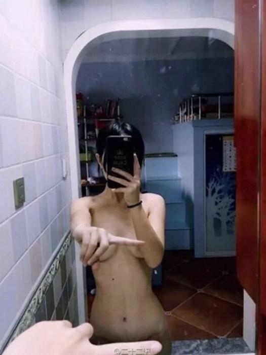desnudo selfie
