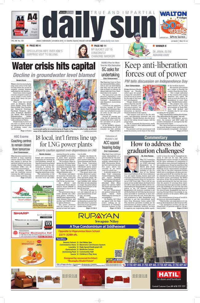 Image result for daily sun front page for today,wednesday,28th of march 2018