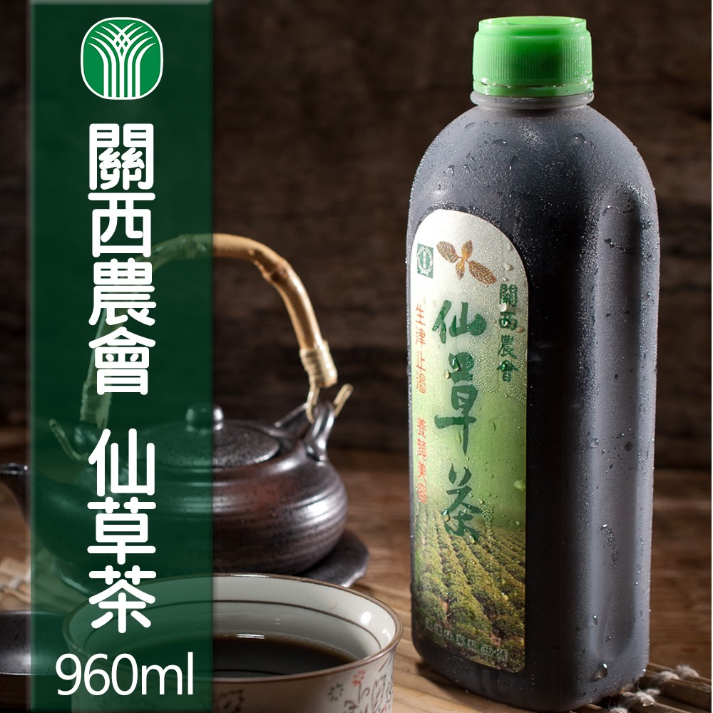 得福【關西農會】仙草茶12瓶(960ml/瓶)