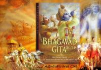 best bhagavad gita quotes and pdf