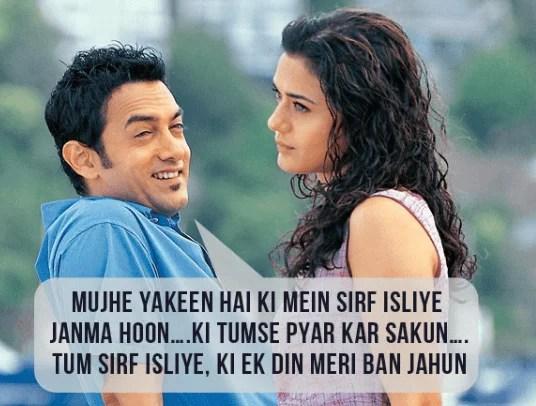 Aamir khan Romantic Dialogues