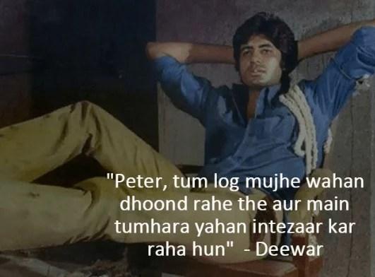 Amitabh Bachchan Top Dialogues