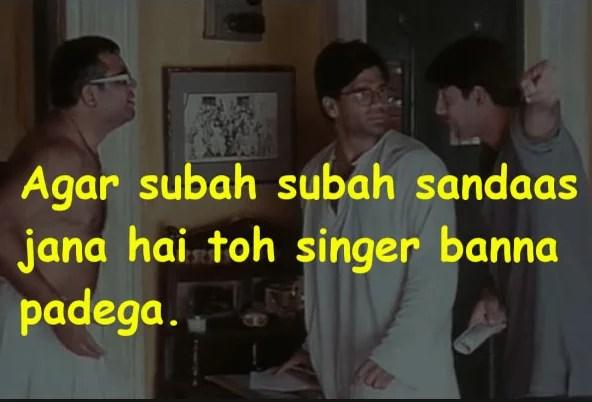 Baburao Famous Dialogues