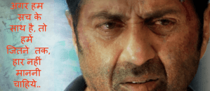 Ghayal returns dialogues