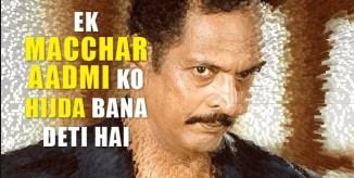 Nana Patekar Funny Dialogues