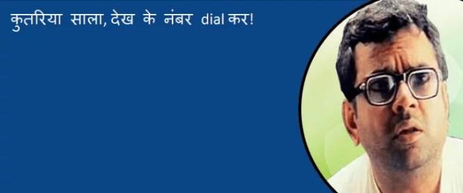 Paresh Rawal Dialogues