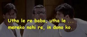 Paresh Rawal Funny Dialogues