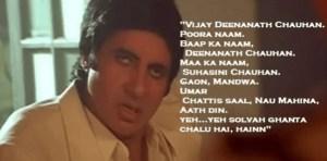 Vijay Dinanath Chauhan Dialogues
