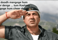 sunny deol best dialogues