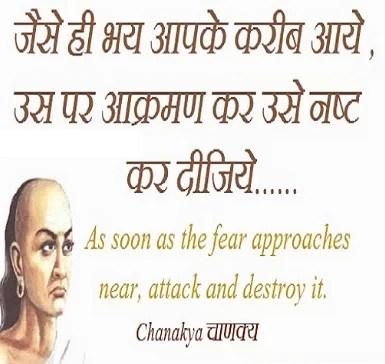 Chankya Book