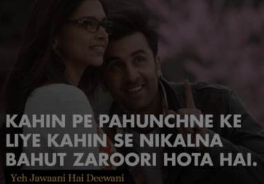 Life Learning Dialogues from Ranbir Kapoor in his bollywood movie