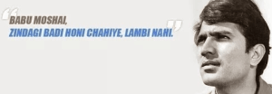 Rajesh Khanna Motivational Dialogues From Movie Aanand