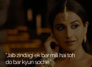 Vidya Balan Motivational Dialogues