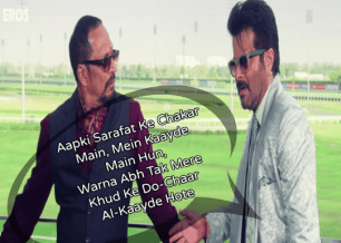 Welcome back movie dialogues