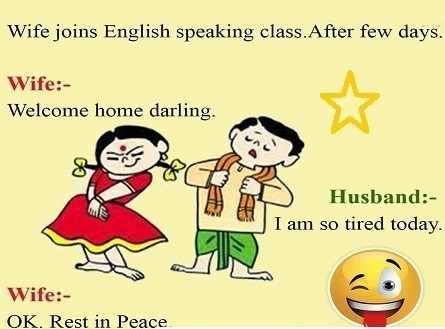 Husband and Wife message in English