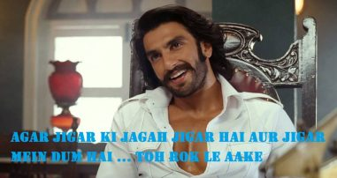 Attitude dialogues of Ranveer Singh From Gunday