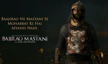 Superhit dialogue of movie Bajirao Mastani by Ranveer Singh