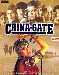 Movie Poster of China Gate