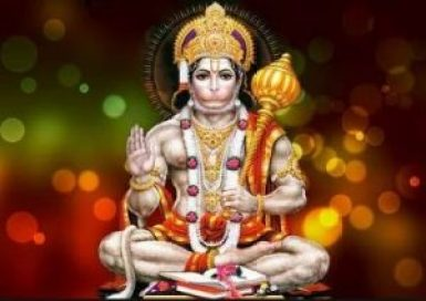 Hanuman - हनुमान