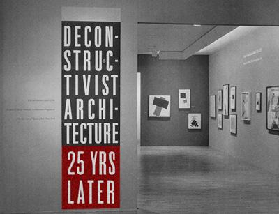 Exposicion MOMA 1988_edgargonzalez