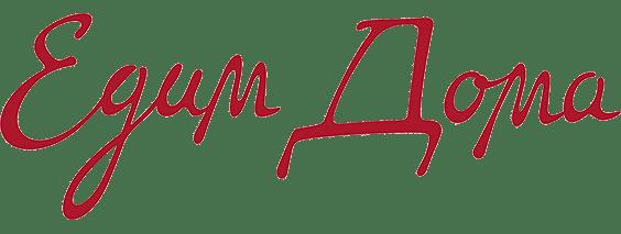 Правильное питание (зож) рецепты – сайт рецептов Юлии Высоцкой