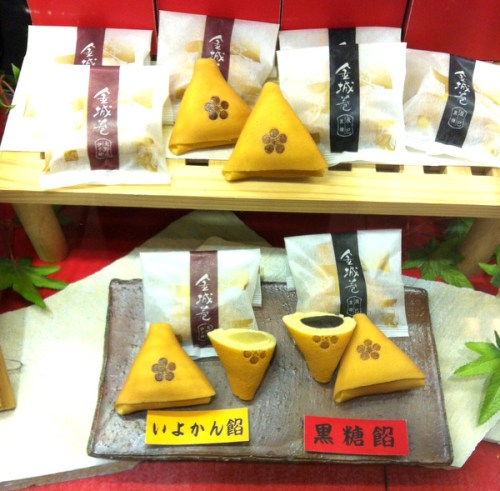 A type of Scotch pancake intricately folded, stuffed with bean paste, stamped and wrapped