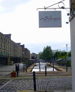 Mithas is located on Dock place, Leith