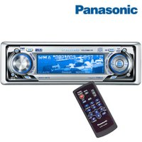 WMA MP3 CD PLAYER/RECEIVER