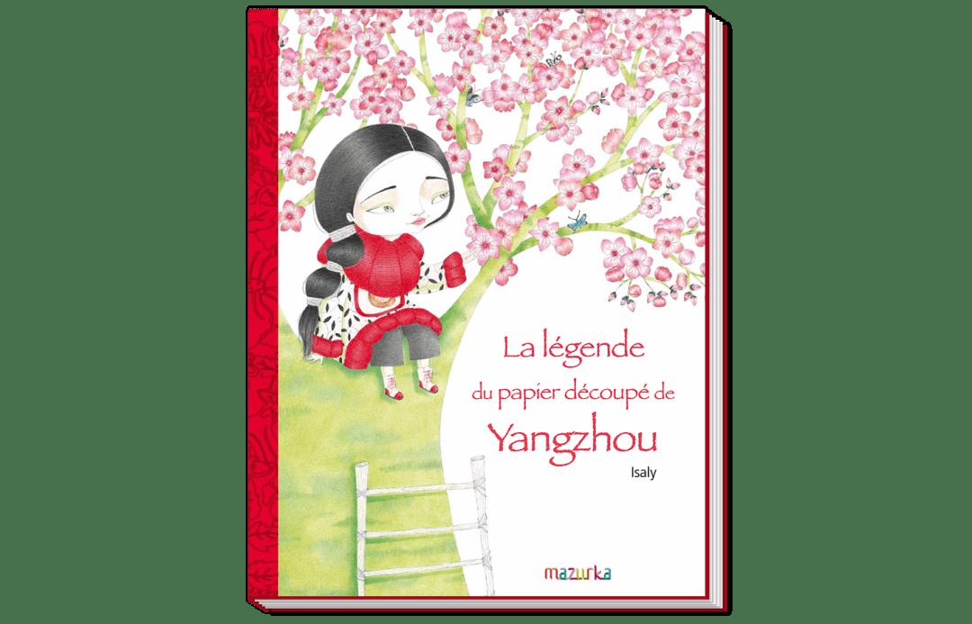La légende de Yangzhou - page 1