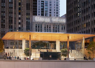 apple-store-chicago-home