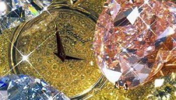 Το σπάνιο διαμάντι