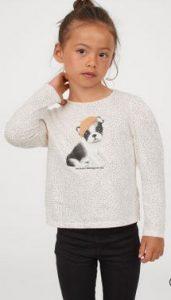 λευκη μπλουζα με σκυλο