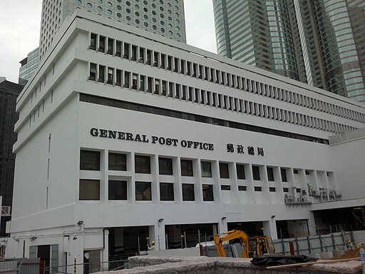 HK General Post Office, How to Get There by MTR