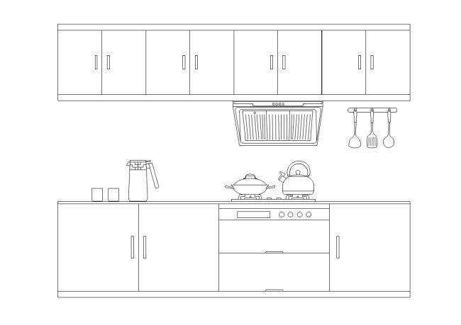 Draw My Own Kitchen Design