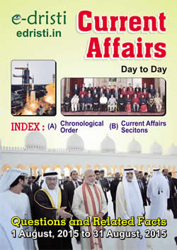 Current Affairs Aug 2015