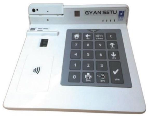C-DOT wins Recognition of Excellence Award for GyanSetu at ITU Telecom World 2015