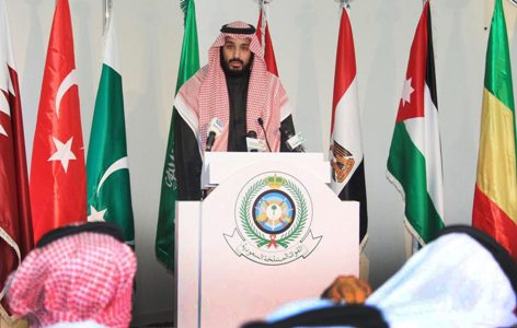Islamic military alliance to fight terrorism